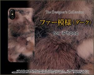 スマートフォン ケース 液晶全面保護 3Dガラスフィルム付 カラー:白 iPhone X シック かわいい おしゃれ ipx-3d-wh-nnu-002-095