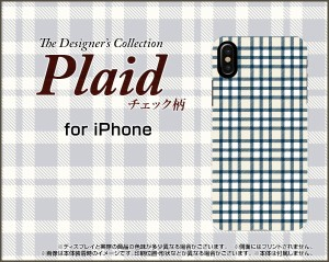TPU ソフト ケース iPhone X  チェック 激安 特価 通販 プレゼント デザインカバー ipx-tpu-plaid006
