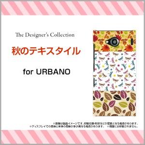 スマホ ケース URBANO V03 [KYV38] au エーユー 和柄 雑貨 メンズ レディース プレゼント デザインカバー kyv38-mibc-001-160