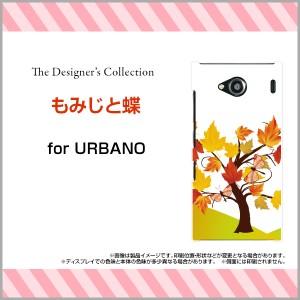スマホ ケース URBANO V03 [KYV38] au エーユー 和柄 雑貨 メンズ レディース プレゼント デザインカバー kyv38-mibc-001-161