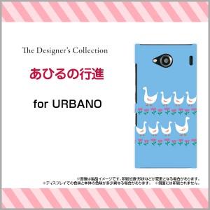 スマホ ケース URBANO V03 [KYV38] au エーユー 動物 雑貨 メンズ レディース プレゼント デザインカバー kyv38-mibc-001-237