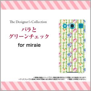 スマホ ケース miraie f [KYV39] au エーユー チェック 雑貨 メンズ レディース プレゼント デザインカバー kyv39-mibc-001-193