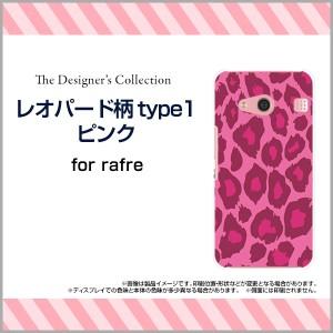 rafre [KYV40] スマートフォン カバー au エーユー 動物 雑貨 メンズ レディース プレゼント デザインカバー kyv40-mibc-001-088