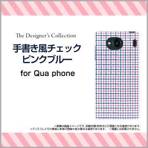 Qua phone QX [KYV42] スマートフォン カバー au チェック 人気 定番 売れ筋 通販 デザインケース kyv42-mibc-001-060