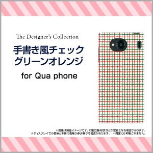 Qua phone QX [KYV42] スマートフォン カバー au チェック 人気 定番 売れ筋 通販 デザインケース kyv42-mibc-001-061