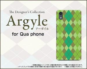 Qua phone QZ [KYV44] スマホ ケース au アーガイル 雑貨 メンズ レディース プレゼント kyv44-argyle003