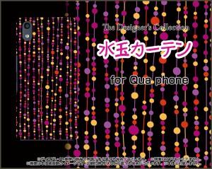 保護フィルム付 Qua phone QZ [KYV44] スマホ ケース au 水玉 雑貨 メンズ レディース kyv44-f-ask-001-073