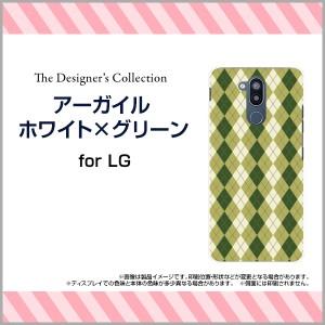 保護フィルム付 LG style2 L-01L エルジー スタイルツー docomo スマホケース ハード TPUソフトケース アーガイル l01l-f-mibc-001-017