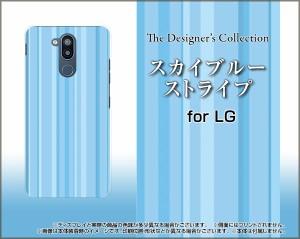 スマホ カバー ハード TPUソフトケース LG style2 L-01L エルジー スタイルツー docomo ストライプ かわいい l01l-nnu-002-038
