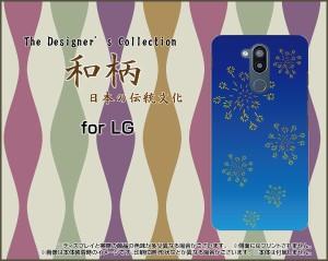 スマホケース ハード TPUソフトケース LG style2 L-01L エルジー スタイルツー docomo 和柄 激安 特価 通販 l01l-wagara002-004