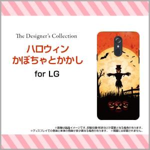 保護フィルム付 LG style [L-03K] エルジースタイル docomo スマートフォン ケース ハロウィン 人気 定番 l03k-f-mibc-001-029