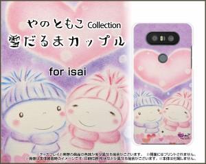 スマホケース isai Beat [LGV34] au エーユー 雪だるま 雑貨 メンズ レディース プレゼント デザインカバー lgv34-yano-048