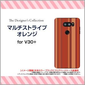 isai V30+ [LGV35] スマートフォン ケース au ストライプ 人気 定番 売れ筋 通販 lgv35-mibc-001-003