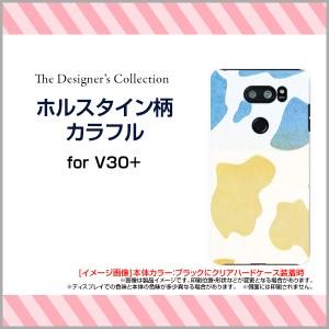 保護フィルム付 V30+ [L-01K] スマートフォン カバー docomo カラフル 人気 定番 l01k-f-mibc-001-076