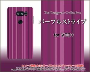 スマホ カバー isai V30+ [LGV35] au ストライプ かわいい おしゃれ ユニーク 特価 lgv35-nnu-002-040