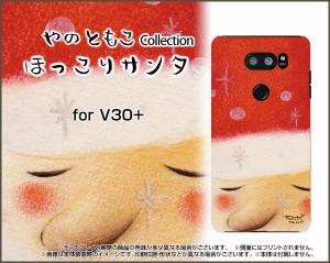 スマートフォン カバー isai V30+ [LGV35] au クリスマス 激安 特価 通販 プレゼント lgv35-yano-044
