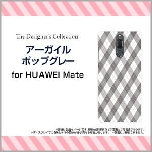 HUAWEI Mate 10 lite スマートフォン カバー 格安スマホ アーガイル 人気 定番 売れ筋 mate10li-mibc-001-064