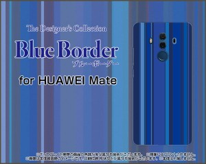 HUAWEI Mate 10 Pro [703HW] スマホ カバー SoftBank ボーダー 雑貨 メンズ レディース プレゼント 703hw-border007
