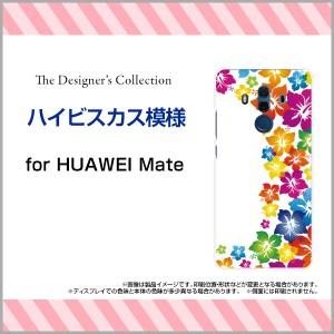 HUAWEI Mate 10 Pro [703HW] スマートフォン カバー SoftBank 花柄 デザイン 雑貨 小物 プレゼント 703hw-mibc-001-154