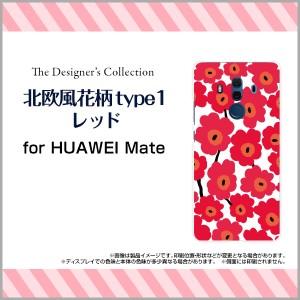 スマホ ケース HUAWEI Mate 10 Pro [703HW] SoftBank 花柄 デザイン 雑貨 小物 プレゼント 703hw-mibc-001-194