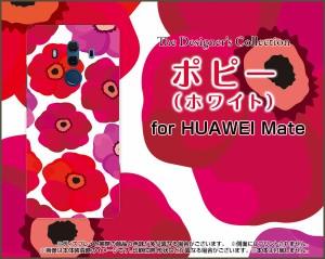 スマートフォン ケース HUAWEI Mate 10 Pro [703HW] SoftBank 花柄 かわいい おしゃれ ユニーク 特価 703hw-nnu-002-115