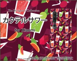 Mi Note 10 Pro ミー ノート テン プロ スマホ ケース ハード TPUソフトケース カバー イラスト 人気 定番 売れ筋 min10p-cyi-001-070