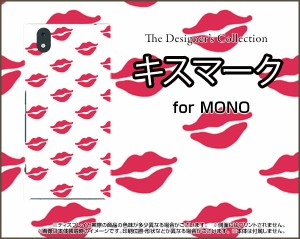 MONO [MO-01K] TPU ソフト ケース ポップ 雑貨 メンズ レディース プレゼント mo01k-tpu-ask-001-034