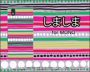 MONO [MO-01K] TPU ソフト ケース ボーダー 雑貨 メンズ レディース プレゼント mo01k-tpu-ask-001-035