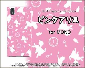 保護フィルム付 MONO [MO-01K] スマホ ケース docomo アリス 雑貨 メンズ レディース mo01k-f-ask-001-092
