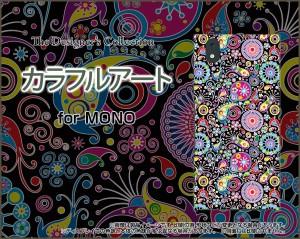 MONO [MO-01K] TPU ソフト ケース どこも えーゆー アート 人気 定番 売れ筋 通販 mo01k-tpu-cyi-001-055
