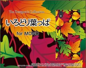 保護フィルム付 MONO [MO-01K] スマートフォン ケース docomo 秋 人気 定番 売れ筋 mo01k-f-cyi-001-083