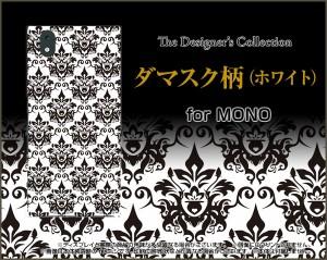 TPU ソフト ケース MONO [MO-01K] 冬 かわいい おしゃれ ユニーク 特価 デザインケース mo01k-tpu-nnu-002-081