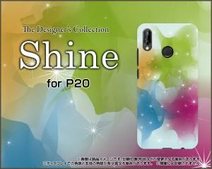 ガラスフィルム付 HUAWEI P20 lite Y!mobile スマホ カバー ハード TPUソフトケース カラフル 人気 定番 売れ筋 p20li-gf-cyi-001-043