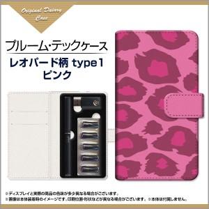 Ploom TECH ケース プルームテック収納用 手帳型カバー 手帳型ケース レオパード柄type1ピンク