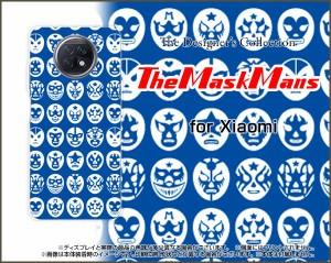 ブルーライトカットフィルム付 Redmi Note 9T SoftBank スマホ カバー ハード TPUソフトケース イラスト ren9t-bf-ask-001-107