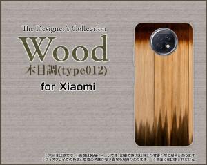 スマホケース ハード TPUソフトケース ブルーライトカットフィルム付 Redmi Note 9T SoftBank 木目調 激安 特価 通販 ren9t-bf-wood-012