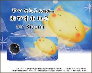 スマートフォン カバー ハード TPUソフトケース ブルーライトカットフィルム付 Redmi Note 9T SoftBank ねこ 激安 ren9t-bf-yano-015