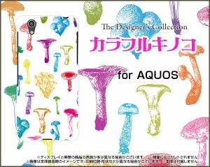 AQUOS U [SHV37] スマホ ケース au エーユー カラフル 雑貨 メンズ レディース プレゼント デザインカバー shv37-ask-001-048