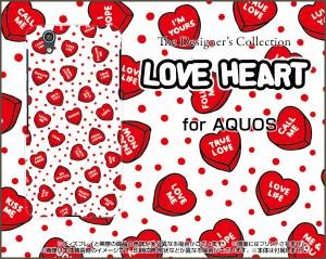 AQUOS U [SHV37] スマホ カバー au エーユー ハート 雑貨 メンズ レディース プレゼント デザインカバー shv37-ask-001-114
