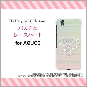 AQUOS U [SHV37] スマートフォン カバー au エーユー パステル 雑貨 メンズ レディース プレゼント デザインカバー shv37-mibc-001-140