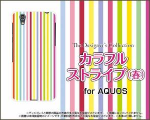 スマートフォン ケース AQUOS U [SHV37] au エーユー ストライプ 雑貨 メンズ レディース プレゼント デザインカバー shv37-nnu-002-103