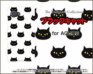 AQUOS SERIE mini [SHV38] スマホ ケース au エーユー 猫 雑貨 メンズ レディース プレゼント デザインカバー shv38-ask-001-059