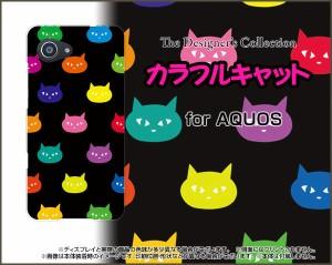 AQUOS SERIE mini [SHV38] スマホ ケース au エーユー 猫 雑貨 メンズ レディース プレゼント デザインカバー shv38-ask-001-060