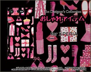 XPERIA XZ1 Compact [SO-02K] TPU ソフト ケース イラスト 雑貨 メンズ レディース プレゼント so02k-tpu-ask-001-075