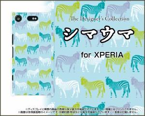 保護フィルム付 XPERIA XZ1 Compact [SO-02K] TPU ソフト ケース 動物 雑貨 メンズ レディース プレゼント so02k-ftpu-ask-001-095