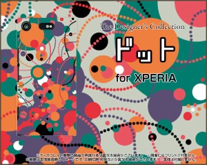 全面ガラスフィルム付 XPERIA XZ1 Compact [SO-02K] スマホ ケース ドット 雑貨 メンズ レディース プレゼント so02k-gf-ask-001-098
