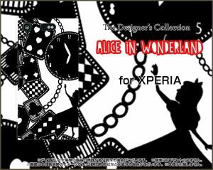 XPERIA XZ1 Compact [SO-02K] TPU ソフト ケース アリス 雑貨 メンズ レディース プレゼント so02k-tpu-ask-001-105