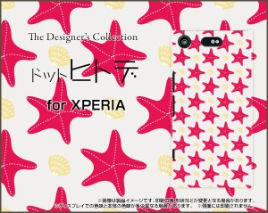 全面ガラスフィルム付 XPERIA XZ1 Compact [SO-02K] TPU ソフト ケース ドット 雑貨 メンズ レディース so02k-gftpu-cyi-001-006