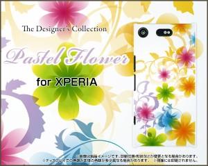 保護フィルム付 XPERIA XZ1 Compact [SO-02K] TPU ソフト ケース 花柄 雑貨 メンズ レディース プレゼント so02k-ftpu-cyi-001-031