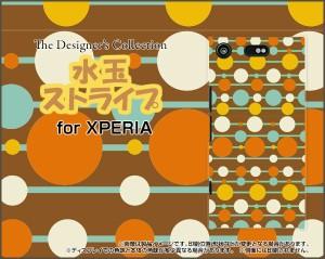 保護フィルム付 XPERIA XZ1 Compact [SO-02K] TPU ソフト ケース 水玉 雑貨 メンズ レディース プレゼント so02k-ftpu-cyi-001-032
